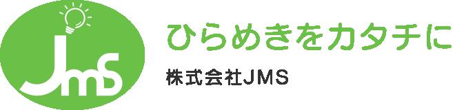 株式会社ジェイ・エム・エス